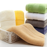純棉訂制毛巾