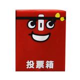 紅色卡通LED電筒